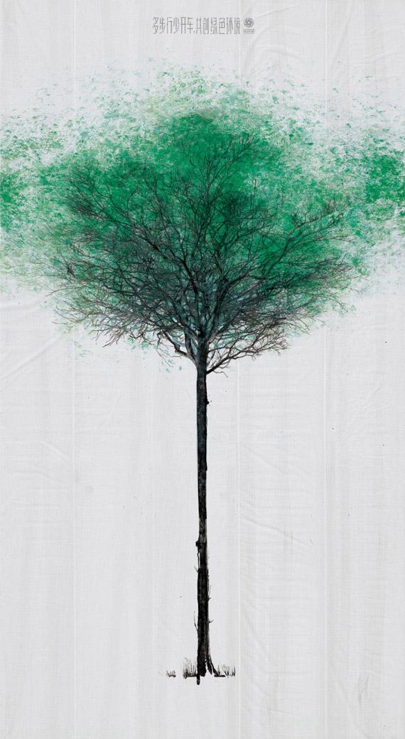 tree, china, crosswalk